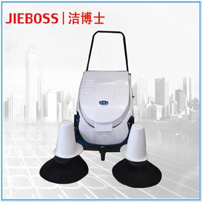 手推式扫地机 JIEBOSS-1150
