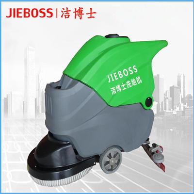手推式电瓶洗地机 JIEBOSS-680