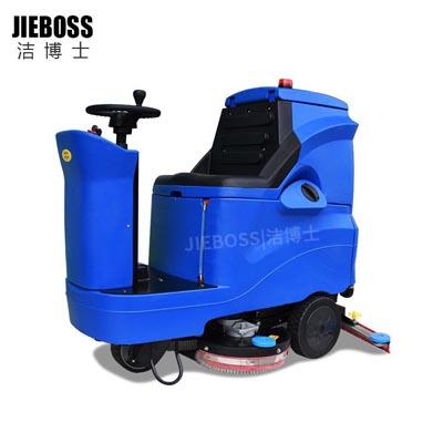 双刷盘洗地机 JIEBOSS-880