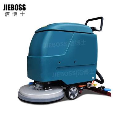 手推式洗地机 JIEBOSS-550