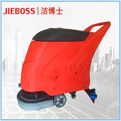 手推式洗地机 JIEBOSS-580
