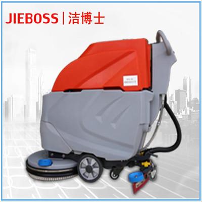 自走式洗地机 JIEBOSS-690