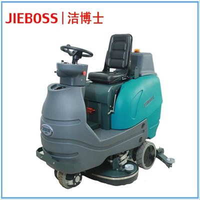 驾驶式洗地机 JIEBOSS-960