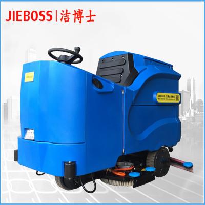 大型洗地机JIEBOSS-1300